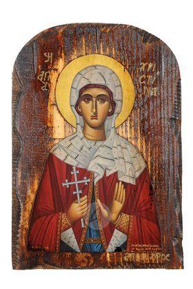 Saint Christine