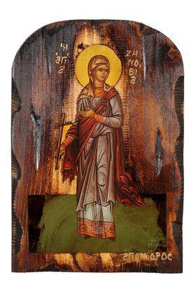 Saint Zinovia