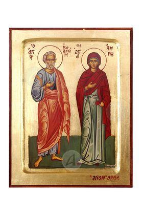 Saints Joakim & Anna