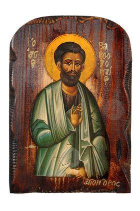 Saint Bartholomeos