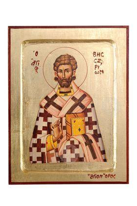 Saint Visarion