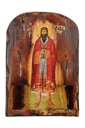 Saint Efstratios