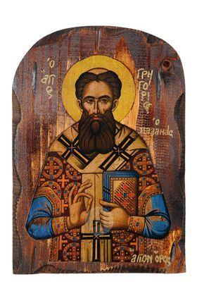 Saint Gregory Palamas