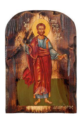 Άγιος Απόστολος Ιάσων