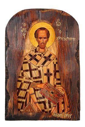 Saint John Chrisostomos (1)