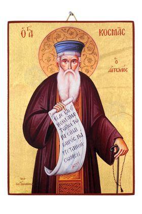 Saint Kosmas Etolos
