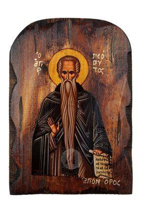 Saint Neofitos
