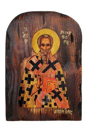 Saint Nikiforos