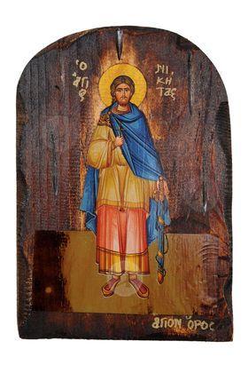 Saint Nikitas