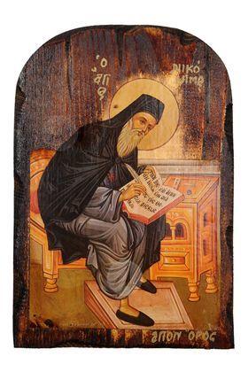 Saint Nikodimos