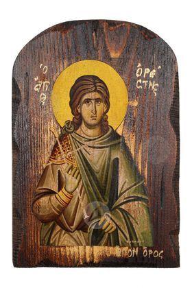 Saint Orestis