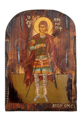 Saint Prokopios