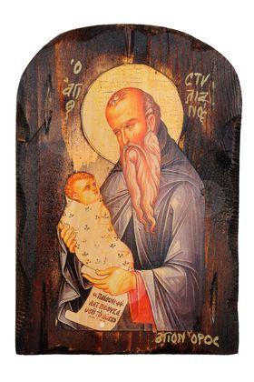 Saint Stilianos