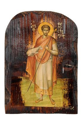 Saint Themistoklis