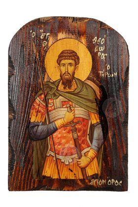 Άγιος Θεόδωρος Τηρών