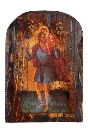 Saint Christoforos