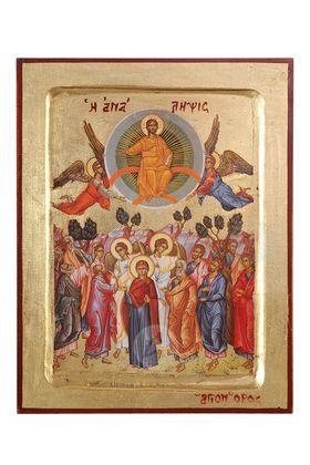Assumption of Jesus Christ