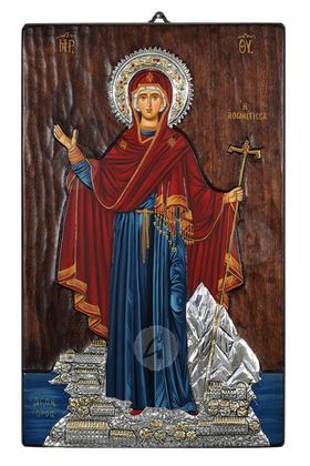 Virgin Mary Athonitisa