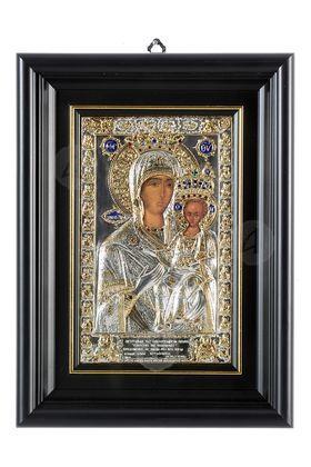 Virgin Mary the Leader