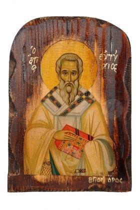 Святой Евтихий