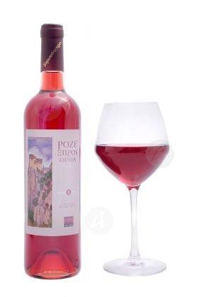 Ροζέ Ξηρός Οίνος