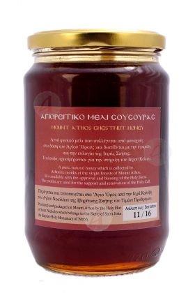 Μέλι σουσούρας (ερείκη)