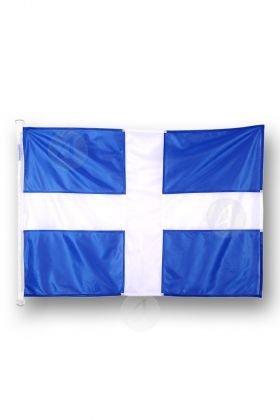 Σημαία Ελληνική Ξηράς