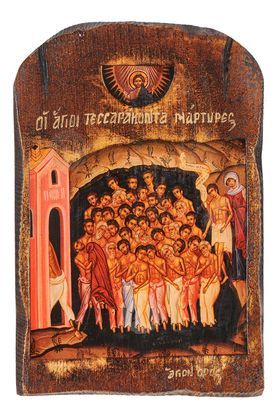 Saint Forty Martyrs