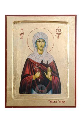 Αγία Ευανθία