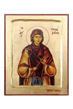 Αγία Πηνελόπη