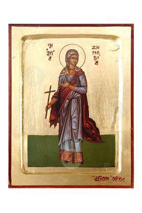 Αγία Ζηνοβία