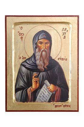 Άγιος Δαυίδ Εν Εύβοια