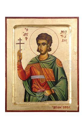 Άγιος Μιλτιάδης