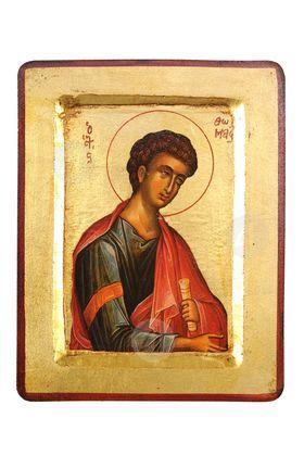 Άγιος Θωμάς